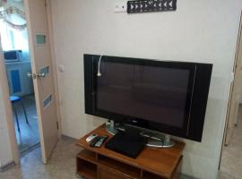 3 rooms Apartment near Aeroport, Khabarovsk