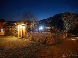 Hotel Rural Casa de Aldea Ecocorneyana