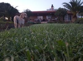 Özbek Çiftlik Evi - Guest House, Urla