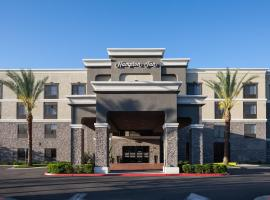 Hampton Inn Los Angeles-Orange County-Cypress, Cypress