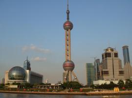 Shanghai Huhua International Hotel, Shanghai