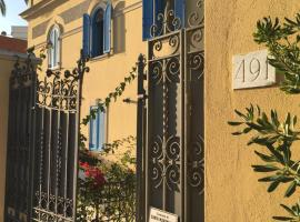 Villa Christina, Santa Marinella