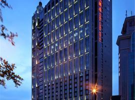 Shenzhen Nanshan Home Fond Hotel(Qian Hai Trade Free Park)