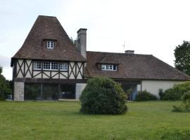 Maison du Loir, Durtal