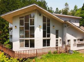 Nikko Teddy Bear House, Niko
