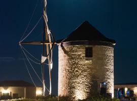 Windmill, Mitáta