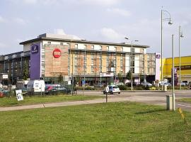 Premier Inn Watford - Croxley Green, Watford