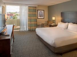 Holiday Inn St. Louis-Forest Park/Hampton Avenue