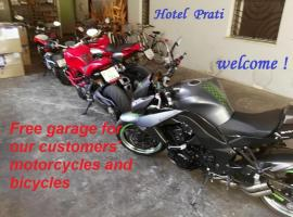 Hotel Prati, カストロカーロ・テルメ