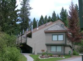Akiskinook Waterfront Resort, Invermere
