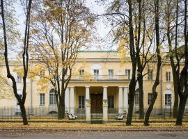 Hotel Kochubey-Сentre, Pushkin