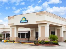 Days Inn Gretna New Orleans, Gretna