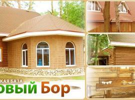 Park-Hotel Sosnoviy Bor, Aleksin