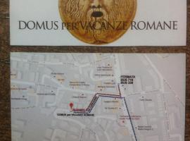 Domus per Vacanze Romane, Рим