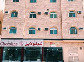 Ansam Hail Furnished Apartments