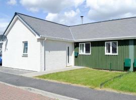 Little Green Cottage, Drumnadrochit