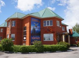 Mini Hotel Razdolye, Dal'nyaya Igumenka