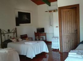 Casa Rural La Cimbarra, Aldeaquemada