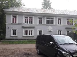 Kampus Malahovka, Malakhovka