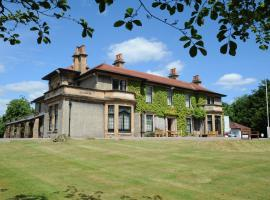 Carronvale House, Larbert