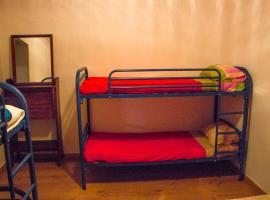 Hostel Galera Ílhavo, Ílhavo