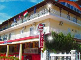 Hotel Dias Apartments, Makrýgialos