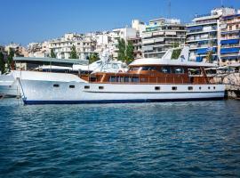 Luxury Yachthotel AMANDA, プサロウ