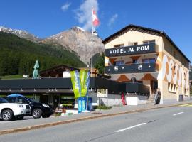 Hotel Al Rom, Tschierv