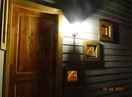 Loft Peugo, Puerto Aisén