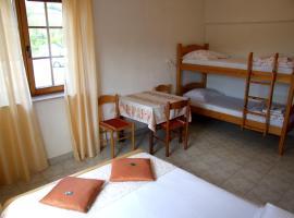 Guesthouse Mirjam, Razdrto