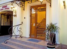 Continental 2 Hotel, Odessa