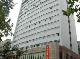 Chongqing Chuanyi Hotel, Chongqing