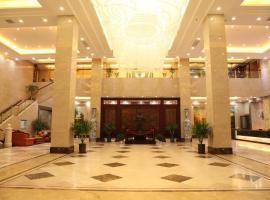 Lexiang International Hotel(Shanghai Hongqiao Hub National Convention & Exhibition Centre), Shanghai