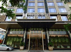 Haojing Hotel, Xitian