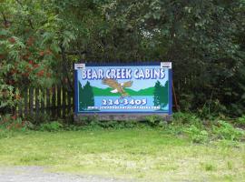 Bear Creek Cabins, Seward