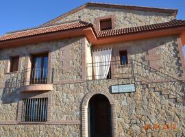 Apartamentos Rurales Natura, Torrejón el Rubio