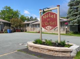 Motel de l'Outlet, Magog-Orford