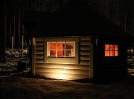 Holiday Home Villa wästä-räkki, Luosto