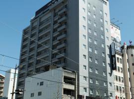 Dormy Inn Kagoshima, Kagoshima