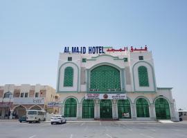 Al Majd Hotel, 'Ibrī