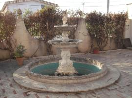 Giardino Dei Gelsi Neri, Altavilla Milicia