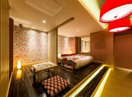 Hotel CLover Leaf Tsukasa (Adult Only), Tosu