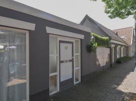 Heerlyck Oisterwijk, Oisterwijk