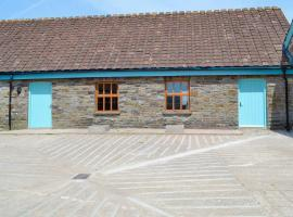 The Milking Parlour, Margam