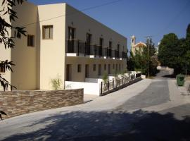 Andris Heights, Paphos City