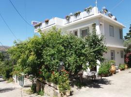 Heracles Hotel, Spílion