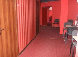 Hostel 205 V, Chernivtsi