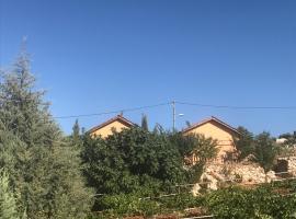 Green Etlalah, Ajloun