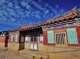 Feng Niqo Lin Zhi, Jincheng
