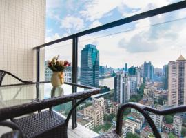 Xingke International Apartment